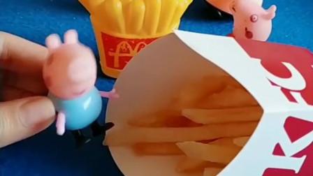 佩奇一家今天吃薯条,只有乔治的薯条是真的,他吃得可真香!
