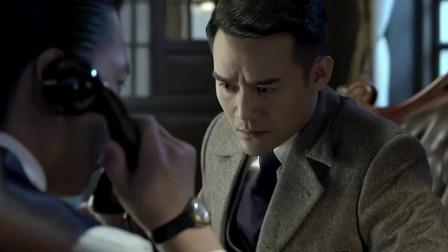 伪装者:大姐给桂姨演戏,假装明台去世很想念他,演技真是太好了!