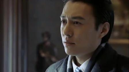 伪装者:南田课长说要帮助王凯,却被靳东断然拒绝!