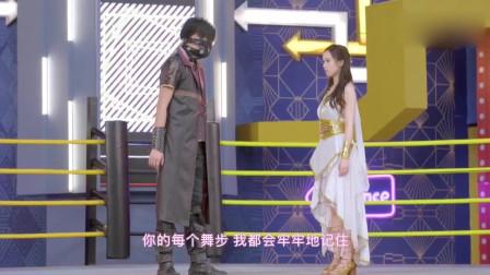 舞法天女:智圣女被选为代理女王,为了拯救圣舞族,不得不净化七将军!