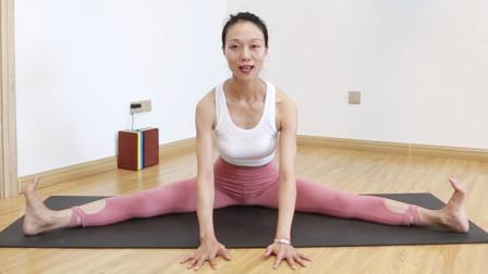 瑜伽坐角式下不去!跟着专业老师带你做3个步骤,快来试试吧