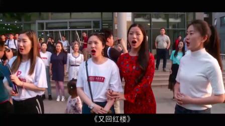 迎北京大学120周年校庆-歌剧研究院室外短时演出
