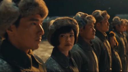 胡八一自愿报名探险队?看看站旁边的美女,秒懂他的用意!