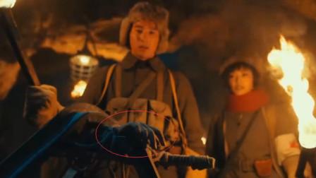探险队深入爆炸点,胡八一却被眼前这幕吓懵!