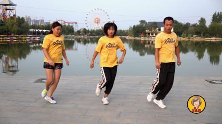 最流行鬼步舞《2019一起嗨》,老师现场教,简单好学