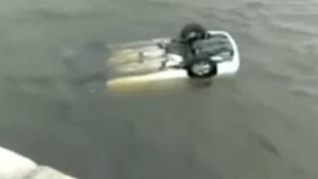2男子下雨天开车钓鱼坠江溺亡 岸边没有警示标志