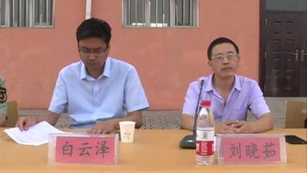 岚县高级中学710名高一新生开始军训