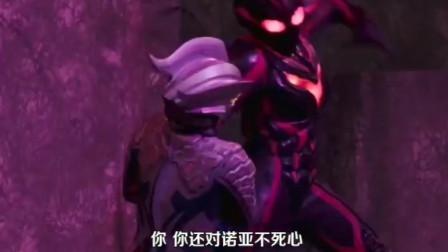 终极奥特曼战斗:黑暗扎基想夺走赛罗奥特曼的武器,但他太小看赛罗奥特曼了