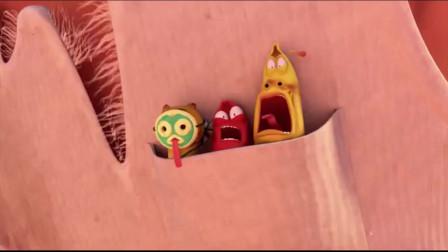 爆笑虫子:沙雕在火山浆中独舞,你大爷还是你大爷