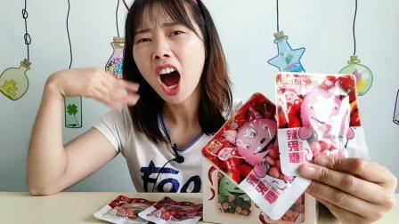 """美食拆箱:妹子吃""""辣鬼糖"""",舌尖火辣有点甜,奇葩口感真刺激"""