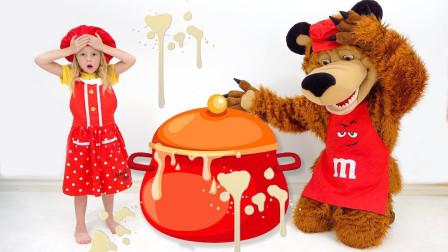 好奇怪!萌宝小萝莉和小熊在做什么美食啊?为何最后吓到如此表情?儿童亲子游戏玩具故事