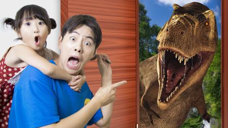 我们家有一扇奇趣门哦!打开看到了恐龙!