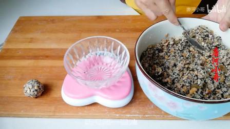 月饼最简单的做法,不用转化糖浆,香甜适口,厨房小白看完就会
