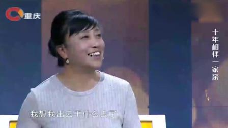 53岁大姐陪伴49岁大叔身边十年,大姐风趣幽默,涂磊和观众都笑了