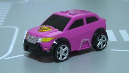 迷你特工队玩具展示 露西小汽车真好玩