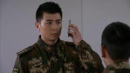 领导在台上讲话,谁知新兵手机响个不停,领导抢过手机一接尴尬了!