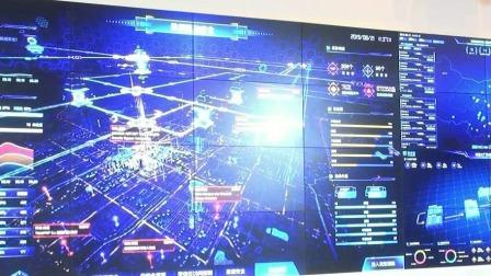 聚焦全球网络风险 构建内生安全体系 2019北京网络安全大会开幕 早安山东 20190822 高清版