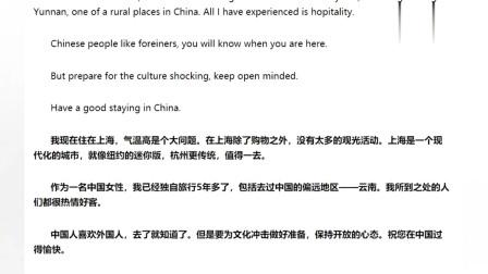 老外问网友:中国安全吗?外国网友:他们很喜欢外国人,放心去吧