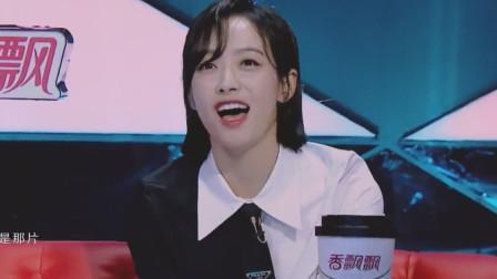 美女唱《火影忍者》主题曲,日语一出全场沸腾,吴亦凡脸色却变了