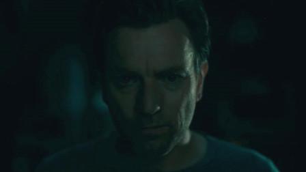 经典恐怖片《闪灵》的续集《睡眠医师》正式定级为R