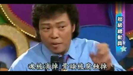 龙兄虎弟:张菲遇上对手萧蔷,看来段子手还是萧蔷更胜一筹!