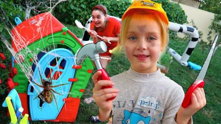太厉害!萌宝小萝莉的玩具屋怎么都坏了呢?最后她能成功修理好吗?儿童亲子游戏玩具故事