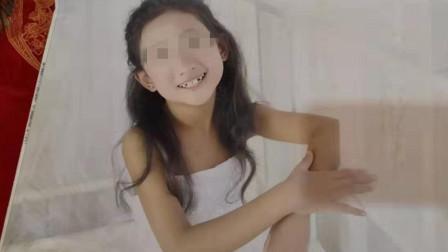 12岁女孩村中莫名失踪 12天后在村旁废井里发现尸体