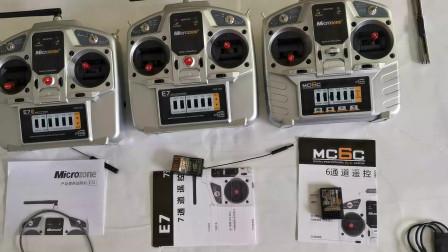 MC6C E7 E7S 自动平衡 一键返航 遥控器调试视频