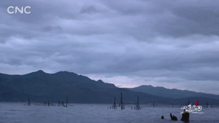 【五分钟精简版】二十四节气大型纪录片《四季中国》第十四集:处暑