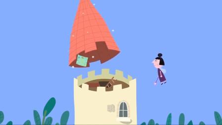 为了寻找宝藏线索,教母把国王的城堡拆了,宝藏原来在这