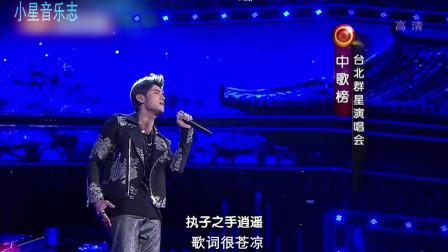 李幸倪张旸《红尘客栈》颠覆周董中国风,令人惊艳的合唱,绝!