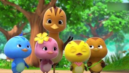 萌鸡小队2:萌鸡们放飞自己的花,麦奇的花飞的最高,掉石缝里了