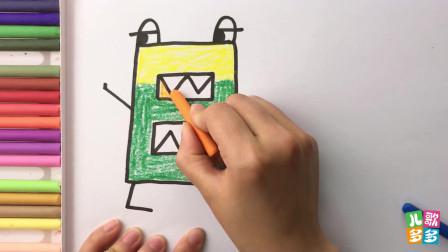 儿歌多多 儿童绘画早教 多多学画画 形状怪物克瑞