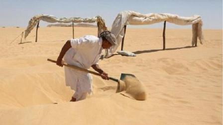 如果把沙漠挖空,沙漠底下究竟会是什么?真相令人意外!
