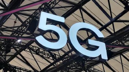 三大运营商降低4G速度?只为推广5G,联通却回答:我们提速!