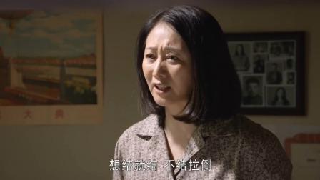 家庭伦理:未来媳妇嫌弃婆婆做嫁妆的布料太差,竟然说出这样的话