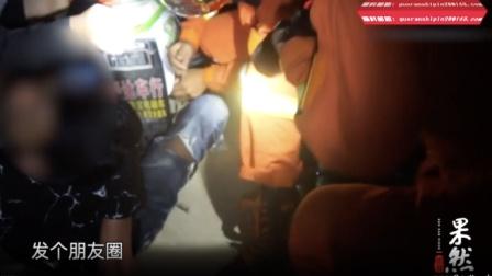 果然视频 酒后脚卡电动车, 济宁一男子淡定发朋友圈