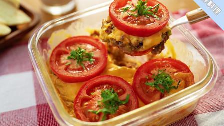 生存料理:超美味的番茄肉盒,微波炉5分钟就能搞定
