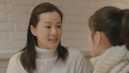 小欢喜:刘静约英子吃网红蛋糕,谎称检查结果很好,两人友谊破碎