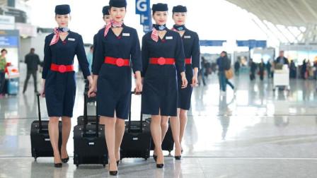 空姐上班为什么只穿短裙?很多老司机都想歪,其实她们也很无奈