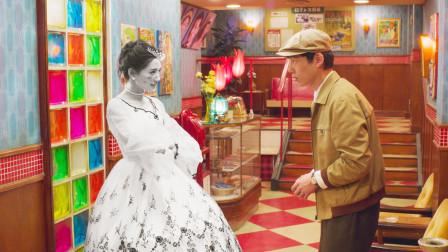 今夜在浪漫剧场:电影女神走出荧幕,粉丝小伙想将她带回家,却发现一碰她就会消失