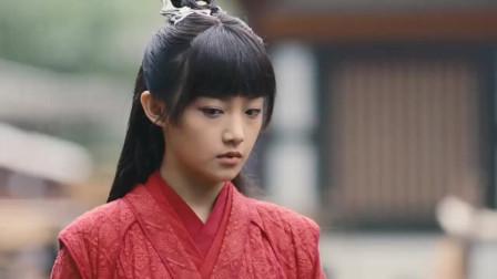 《九州缥缈录》羽然看见姬野,满眼嫌弃,这是仇人还是爱人啊!