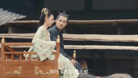 《九州缥缈录》羽然学会管老公了:以后不准和小舟走那么远