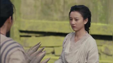 《九州缥缈录》羽然真是贤妻良母,爱人砍柴,她端茶送水
