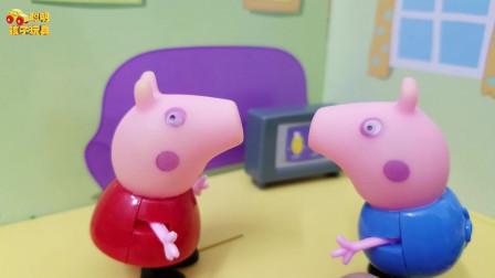 《小猪佩奇》小故事 乔治,做错事不要紧哦,做个诚实的孩子才是对的!