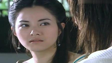 傲剑江湖:她是身边唯一干净的人,还是承认了喜欢男子
