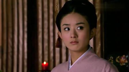 陆贞传奇:上司故意刁难陆贞,想不到陆贞游刃有余,厉害了!