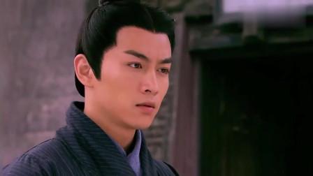 陆贞传奇:陆贞高湛相遇,高湛想利用陆贞进城,太可恶了!