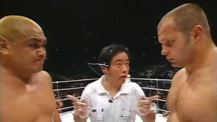 早期MMA重量级对决:格斗沙皇菲多终结日本选手,经典的反杀