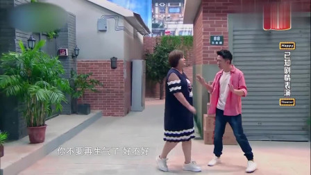 小品:贾玲杨迪饰演夫妻,一句一包袱,看一次笑一次!
